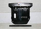 Защита картера двигателя и кпп Mercedes-Benz Vito (W638)  1996-, фото 6