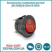 Выключатель IRS 101-8C с подсветкой 220V красный, фото 1
