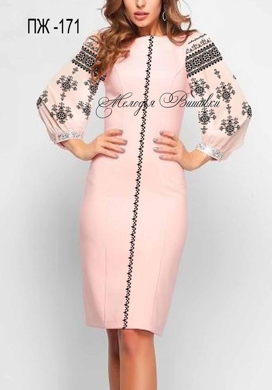 Плаття жіноче №171 - Мелодія Вишивки в Винницкой области 4a866eac7eb02
