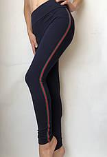Модные женские лосины № 58 C (БАТАЛ), фото 2