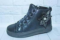 Демисезонные ботинки-кроссовки на девочку ТМ Солнце, р. 34, фото 1