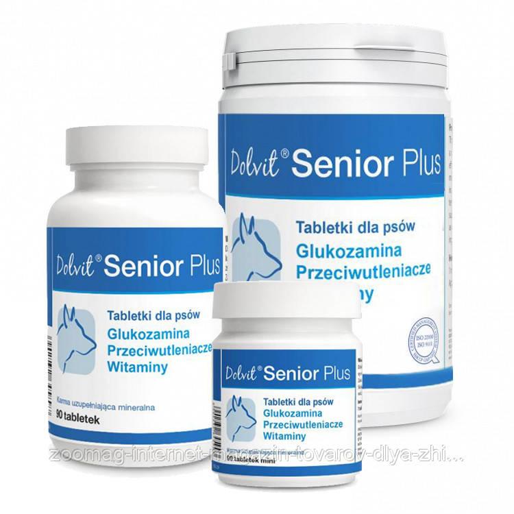 Dolfos Dolvit Senior Plus (Долфос Долвит Сеньор) витаминный комплекс мини для пожилых собак, 90 таб