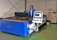 Оптоволоконные лазерные станки с ЧПУ, фото 1