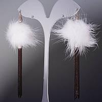 Серьги Цепочки Мех белый 10 см