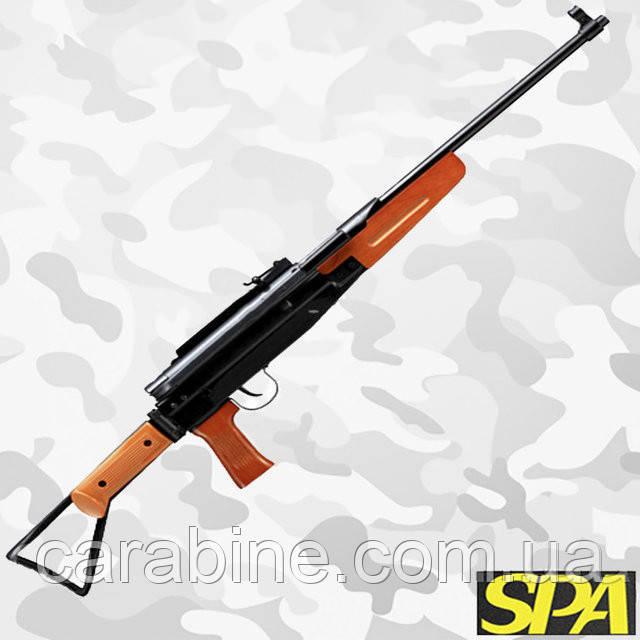 Пневматическая винтовка Snowpeak B5 с боковым взводом, от SnowPeak (SPA)