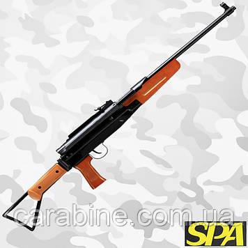 Пневматическая винтовка Snowpeak B5 с боковым взводом, от SnowPeak SPA (СПА Б5)