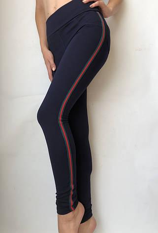Модные женские лосины № 058 С (НА ФЛИСЕ) батал, фото 2