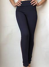 Модные женские лосины № 058 С (НА ФЛИСЕ) батал, фото 3