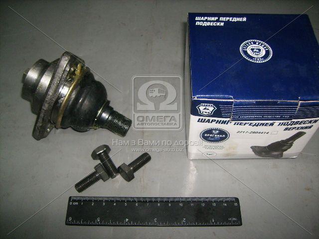 Шарнир нижн. подвески пер. 2217 (пр-во ГАЗ)