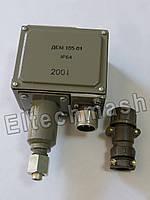 Датчик-реле давления ДЕМ-105
