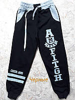 Спортивные штаны для мальчика на 5-8 лет черного цвета оптом