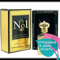 Clive Christian №1 Women TESTER женский, 50 мл