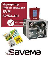 Термотрансферный Маркиратор SVM 32-40