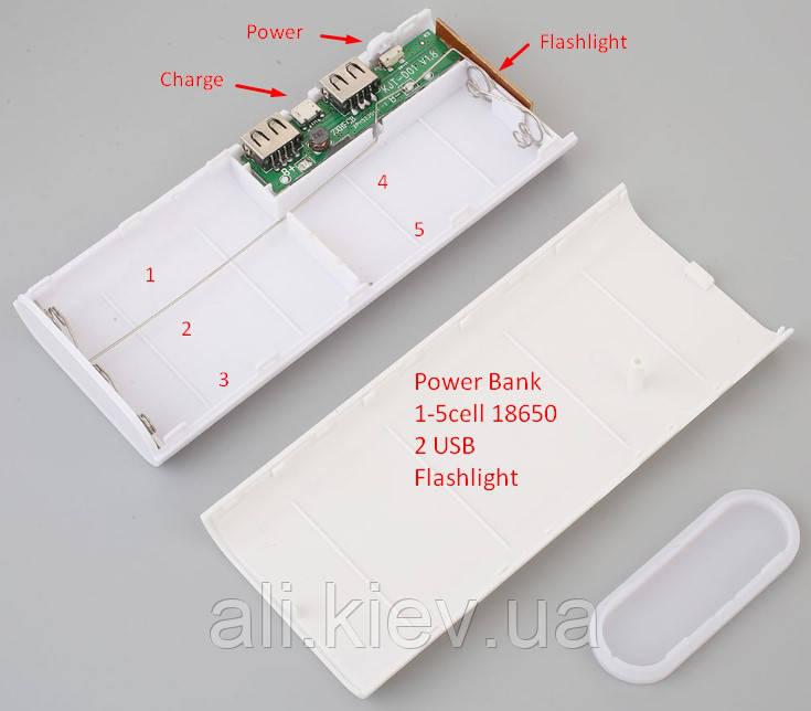 Powerbank 5*18650 корпус 2 USB индикатор 4 уровня +фонарь павербанк