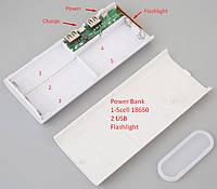 Powerbank 5*18650 корпус 2 USB индикатор 4 уровня +фонарь павербанк, фото 1