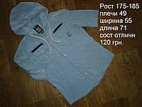 Рубашка CROSSHATCH