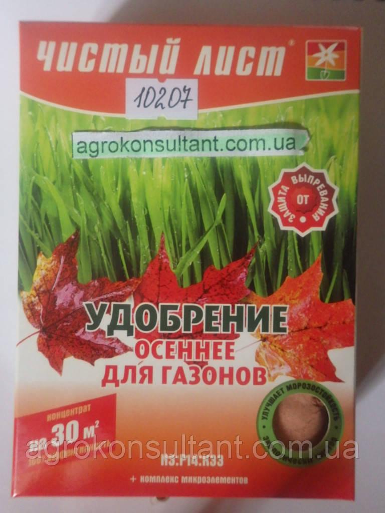 Удобрение Чистый Лист осеннего внесения для газонов, 300г