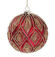 Елочный шар матовый с декором из бусин 10см, цвет - красный гренадин, набор 6 шт