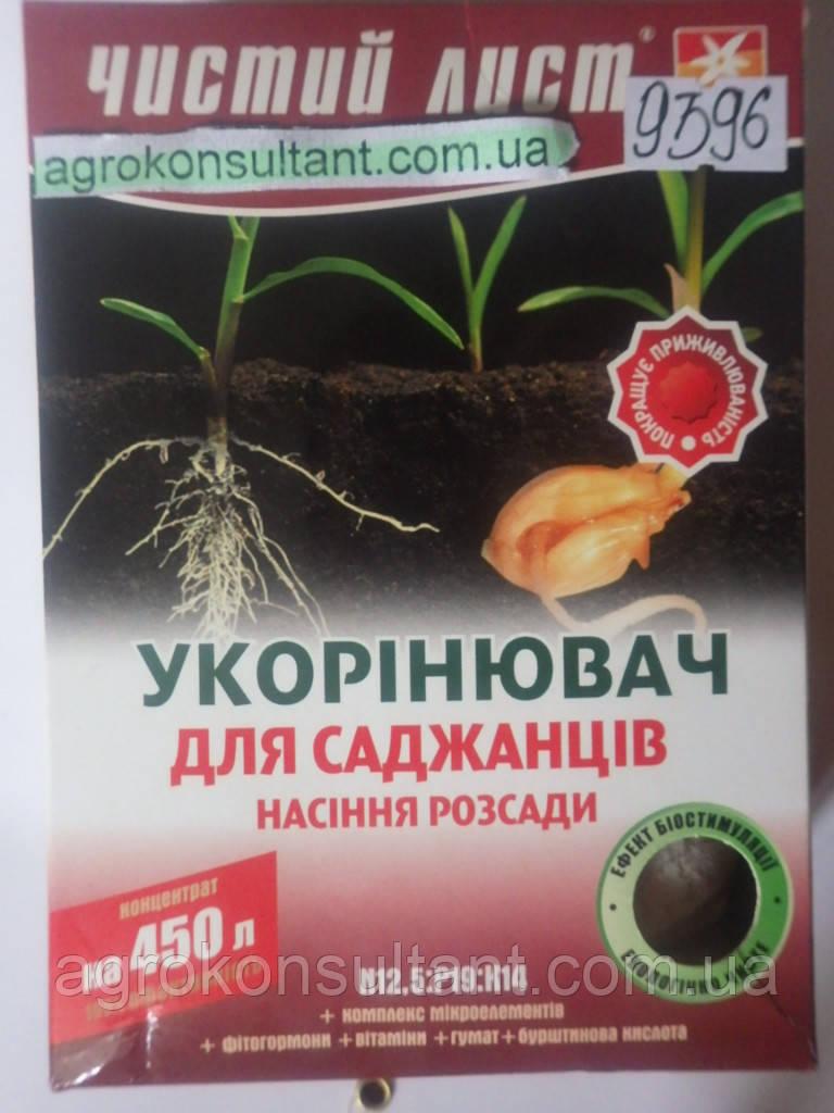Удобрение Чистый лист для саженцев и семян рассады. Укоренитель 300 г.