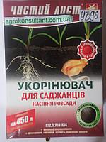 Добриво Чистий аркуш 300 р. - укорінювач для саджанців і насіння розсади