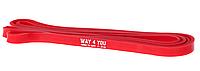 Резинка для подтягиваний Way4you, латекс, 208x1.25cм., 2-16 кг., красный (w40002)