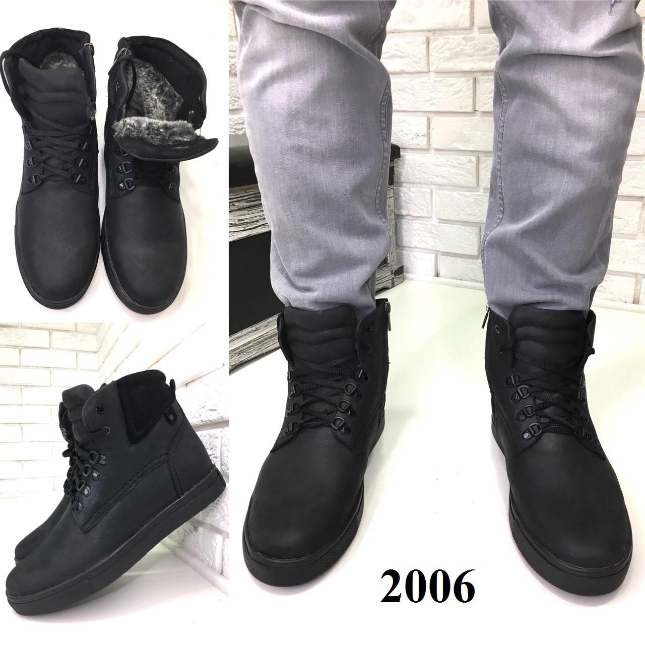 """Мужские кожаные """"crazy horse"""" зимние ботинки черные"""