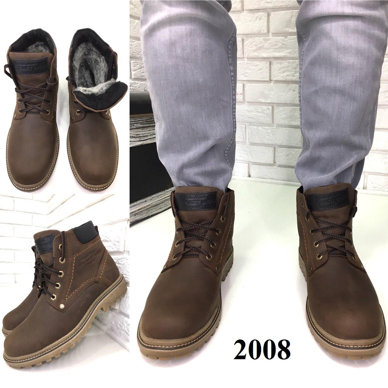 """Мужские кожаные """"crazy horse"""" зимние ботинки коричневые"""