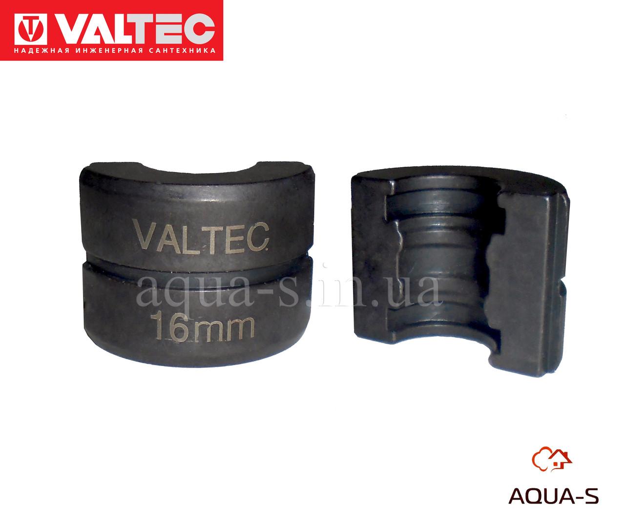 Вкладыши для пресс-инструмента Valtec 16 мм. (профиль TH) VTm.294.0