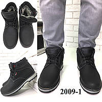 """Мужские кожаные """"crazy horse"""" зимние ботинки черные, фото 1"""