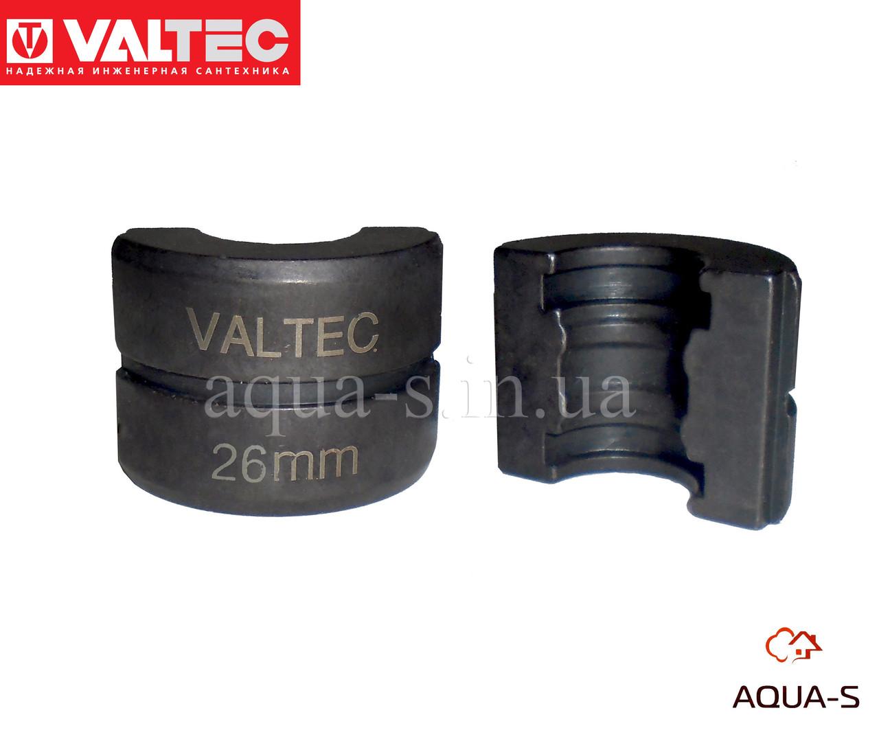 Вкладыши для пресс-инструмента Valtec D 26 мм. (профиль TH) VTm.294.0