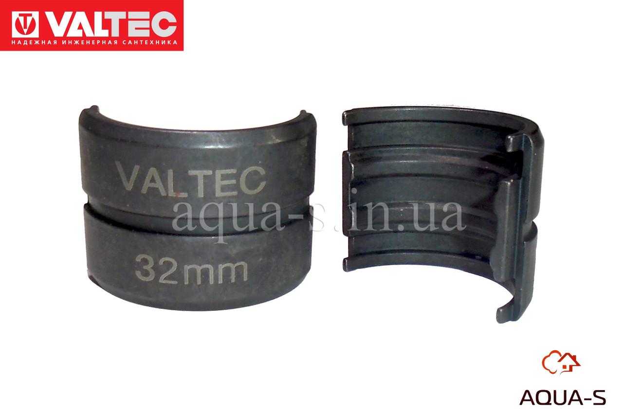 Вкладыши для пресс-инструмента Valtec D 32 мм. (профиль TH) VTm.294.0