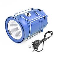 Кемпинговый фонарь Luxury 5700T 5 + 1 LED фонарь аккумуляторный