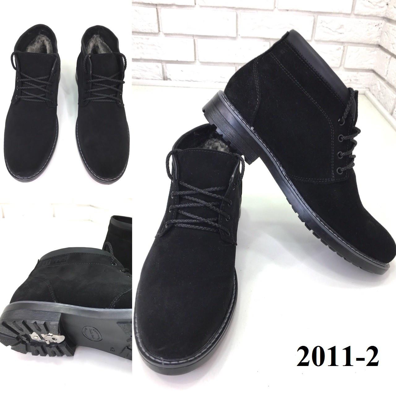 Мужские замшевые зимние туфли черные
