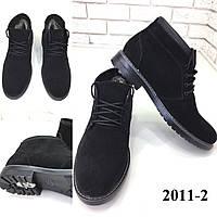 Мужские замшевые зимние туфли черные, фото 1