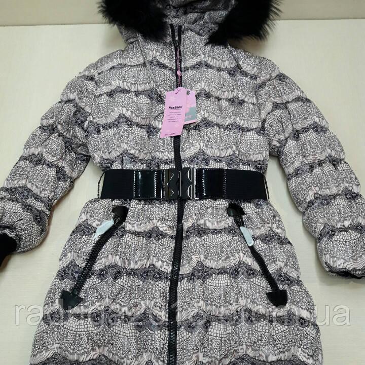 0287d933513 Пальто зимнее для девочки 140 152 164 см - Интернет-магазин