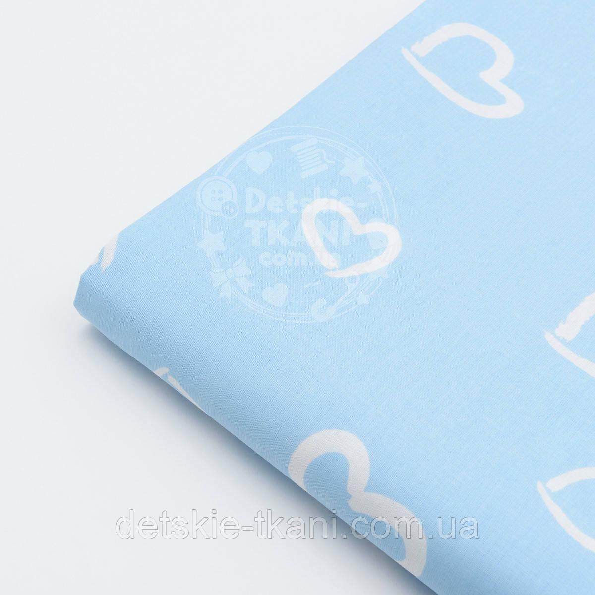 Лоскут ткани №111 с изображением белых сердечек-валентинок