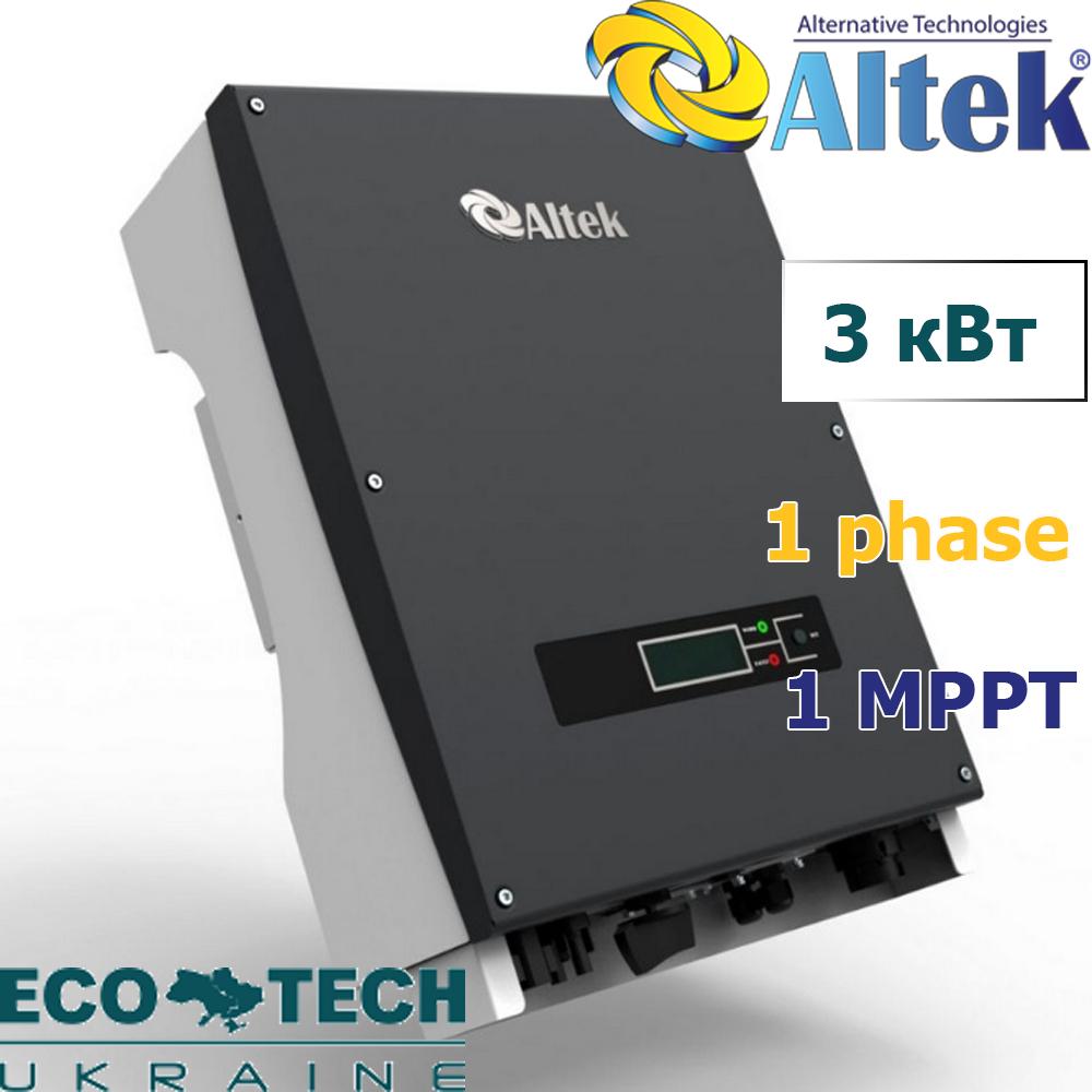 Altek АKSG-3K-SM солнечный сетевой инвертор (3,0 кВт, 1 фаза, 1 MPPT)