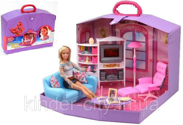 """Домик для куклы Барби в чемодане """"Gloria"""" 2014HB гостинная Размер чемоданчика 38*28*13,5см"""