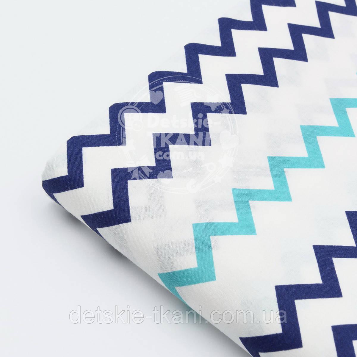 Лоскут ткани №219а размером 23*68см