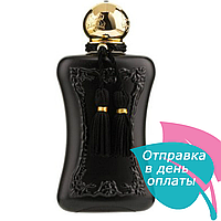 Parfums de Marly Athalia EDP TESTER женский, 75 мл