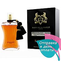 Parfums De Marly Safanad EDP TESTER женский, 75 мл