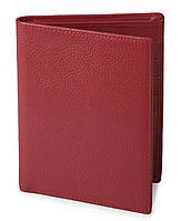 Кошелек SHVIGEL 13831 кожаный с отделениями для паспортов Красный, Красный, фото 1