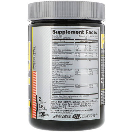 Передтренувальний комплекс Optimum Nutrition Platinum PRE- 240 g, фото 2