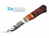 Нож охотничий 1020, фото 1