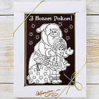 """Шоколадная открытка """"З новим роком"""" классическое сырье. Размер: 187х142х10мм, вес 170г"""