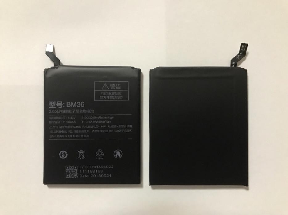 Аккумулятор Батарея  Xiaomi Mi5s BM36