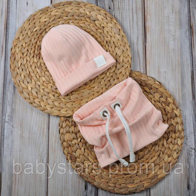 персиковая шапочка со снудом
