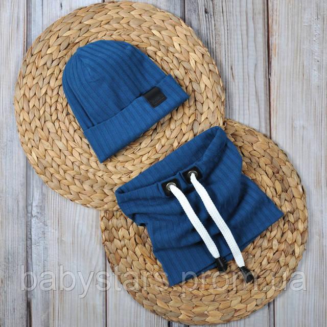 синяя шапочка со снудом