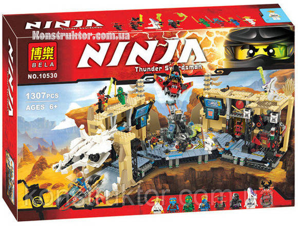 "Конструктор Bela 10530 ""Хаос в Х-пещере Самураев"" Ниндзяго, 1307 деталей. Аналог Lego Ninjago 70596"