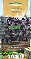 Базилик итальянский (фиолетовый) 0,5г